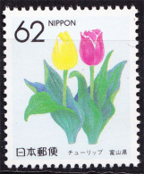 Japan R40 1990 Local Votes 47 Prefectures Flower: Toyama (tulip) 1 Brand New - 1989-... Emperor Akihito (Heisei Era)