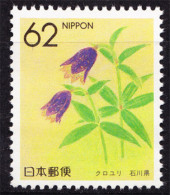 Japan R41 1990 Local Votes 47 Prefectures Flower: Ishikawa Purple Lily 1 Brand New - 1989-... Emperor Akihito (Heisei Era)