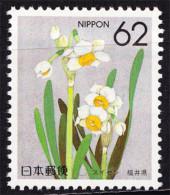 Japan R42 1990 Local Votes 47 Prefectures Flower: Fukui Narcissus 1 Brand New - 1989-... Emperor Akihito (Heisei Era)