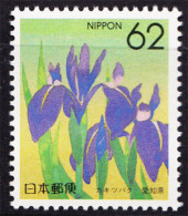 Japan R45 1990 Local Votes 47 Prefectures Flower: Aichi (Tora) 1 All New Plastic - 1989-... Emperor Akihito (Heisei Era)