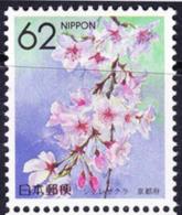 Japan R48 1990 47 Prefectures Flower: Kyoto Prefecture New Ticket - 1989-... Emperor Akihito (Heisei Era)