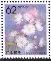 Japan R51 1990 47 Prefectures Flower: Nara Local Ticket New - 1989-... Emperor Akihito (Heisei Era)