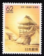 Japan R94 1991 Saga Local Ticket: Yoshino Monuments 1 Brand New - 1989-... Emperor Akihito (Heisei Era)