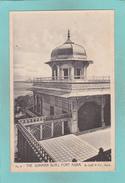 Old/Antique? Postcard Of Summan Burj,Fort Agra,Lahore, Pakistan,,V49. - Pakistan