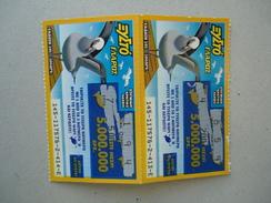 GREECE USED LOTTERY LOTTARIA  SCRACH BIRDS GULL 2 - Billets De Loterie