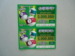 GREECE USED LOTTERY LOTTARIA  SCRACH BILIARD BALL 2 - Billets De Loterie