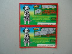GREECE USED LOTTERY LOTTARIA  SCRACH  DOG 2 - Billets De Loterie