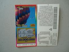GREECE USED LOTTERY LOTTARIA  SCRACH  BALLON - Billets De Loterie