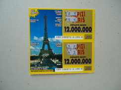 GREECE USED LOTTERY LOTTARIA  SCRACH  MOMUMENTS PARIS  2 - Billets De Loterie