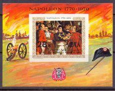 Yemen Napoleon Anniversary , French History Imperf M/Sheet MNH (M-320) - French Revolution