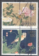 Japan 1998 - Paintings - Birds - Butterflies - Mi.2590,92 - Vertical Pair - Used - 1989-... Imperatore Akihito (Periodo Heisei)