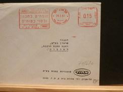 71/620  LETTRE  FLAMME ROUGE  1967 - Israel
