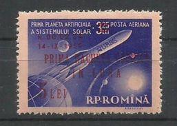 RUMANIA YVERT AEREO  1O1   MNH ** - Aéreo