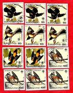 2944 - BURKINA  FASO - 1985 - N° 649/52  Oblitérés - Burkina Faso (1984-...)