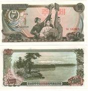 North KOREA    50 Won   (1978)   P21a   UNC - Korea (Nord-)