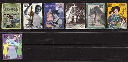 Japan, Japon, 20ème Siècle N° II, 1999 - 1989-... Kaiser Akihito (Heisei Era)