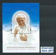 POLEN MICHEL 4669 BLOCK NR. 223 Gestempelt Siehe Scan - Used Stamps