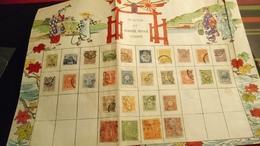 F0631 LOT FEUILLES JAPON / HONG-KONG A TRIER BELLE COTE DÉPART 5€ - Postzegels