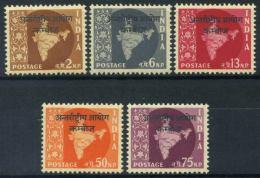 India 1957 Mi. 6-10 Nuovo ** 100% Cambogia - Military Service Stamp