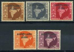 India 1954 Mi. 6-10 Nuovo ** 100% Emissione Per Laos - Military Service Stamp