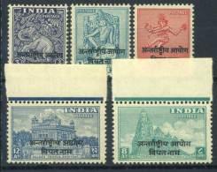 India 1954 Mi. 1-5 Nuovo ** 100% Edizione Per Vietnam - Military Service Stamp