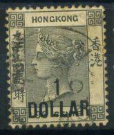 Hong Kong 1898 Mi. 54 Usato 100% 1 $ Su 96 C, Regina Vittoria - Hong Kong (...-1997)