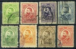 Romania 1908 Mi. 212-219 Usato 100% Re Carlo I - Used Stamps