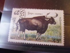 LAOS  YVERT N°984 - Laos