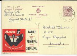 BELGIQUE - 1964 - CARTE ENTIER POSTAL PUBLIBEL 1973 (CHAUSSURES BATA) De WIJGMAAL => BRUXELLES - Werbepostkarten