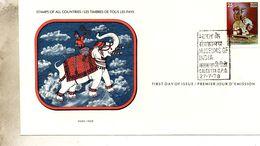 FDC  INDE ELEPHAN  ART       N° YVERT ET TELLIER  559 - FDC