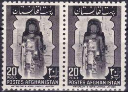 Afghanistan 1951 Withdrawn Stamps Buddha Bamiyan Unesco World Heritage - Buddhism