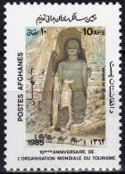 Afghanistan 1985 Stamps Buddha Bamiyan Unesco World Heritage MNH - Buddhism