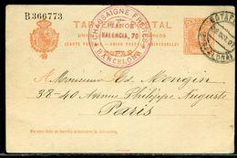 Espagne - Entier Postal De Barcelone Pour La France En 1907 - Ref D277 - Interi Postali