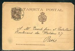 Espagne - Entier Postal De San Sébastien Pour La France En 1893 - Ref D278 - Interi Postali