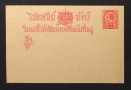 Siam Entier Postal - Siam