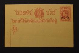 Siam Entier Postal Avec Surcharge - Siam