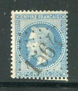FRANCE- Y&T N°29A- GC 1564 (FOUILLETOURTE 71) Assez Rare!!! - Storia Postale (Francobolli Sciolti)