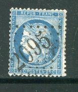 FRANCE- Y&T N°60C- GC 2095 (LOUE 71) Assez Rare!!! - Marcophilie (Timbres Détachés)