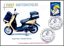 ALGERIJE 2014 - FDC - Postal Services Motorcycles - Scooter - Moto Motos - Motorcycle Motorbikes Yamaha Japan - Otros