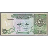 TWN - QATAR 16b - 10 Riyals 1996 UNC - Qatar