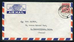 Pakistan - Enveloppe Commerciale De Lahore Pour La France En 1954 - Ref D287 - Pakistan