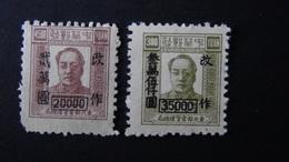 China - North East China - 1949 - Mi:CN-NE 153-4**MNH - Look Scan - Chine Du Nord-Est 1946-48