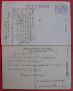 Lot Of 2 Japan Old Postcards Written On Esperanto. - Esperanto