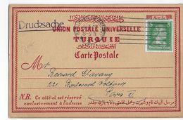 1927 - TURQUIE  - CARTE ENTIER Avec REPIQUAGE COMMERCIAL AU DOS UTILISEE à BERLIN (GERMANY) => PARIS - 1858-1921 Empire Ottoman