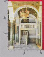 CARTOLINA NV BULGARIA - SOFIA Le Dome Monument Alexandre Nevski - Escalier Vers Le Balcon Du Coeur - 10 X 15 - Bulgaria