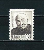 Taiwán (Formosa)  Nº Yvert  459  En Nuevo - 1945-... Republic Of China