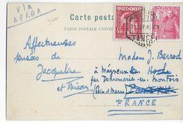1949 - MAROC ESPAGNOL - MIXTE Sur CARTE De TANGER => PARIS REEXPEDIEE à DANNEMARIE (SEINE ET MARNE) - Marocco Spagnolo