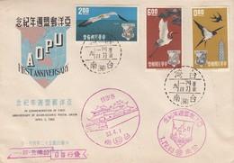TAIWAN - COVER AOPU FIRST ANNIVERSARY APRIL.1.1963 - /2 - 1945-... República De China