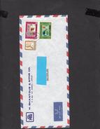 GIORDANIA  1983 - Yvert  1121 -  Lettera Per La Svizzera - Giordania