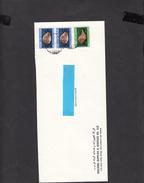 OMAN  1982 - Yvert 216-218 - Lettera Per  La Svizzera - Conchiglie - Oman